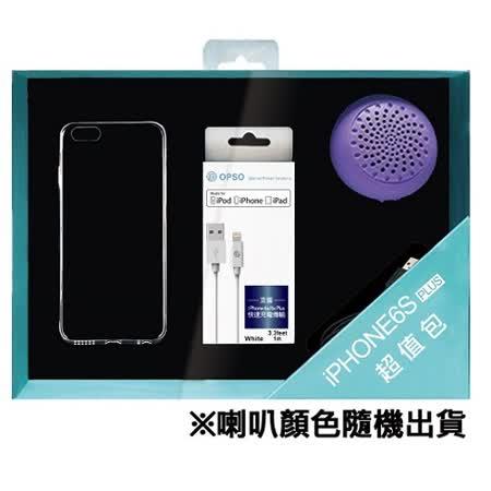 Tiffany藍 BLUE BOX iPhone6s Plus 精選超值組