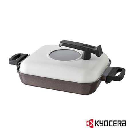 【網購】gohappy【KYOCERA】日本京瓷陶瓷塗層燒烤盤推薦購物 金 gohappy