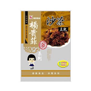 德昌非基改沙茶豆乾100g