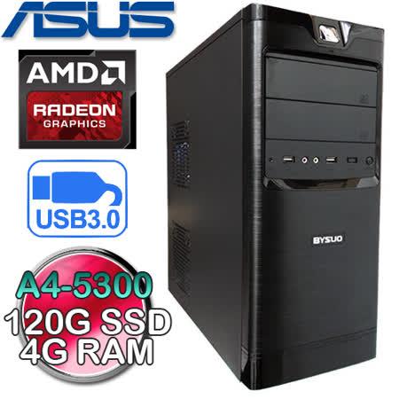 華碩A68HM平台【極速戰將】AMD A4-5300-3.4G 120G SSD極速效能電腦
