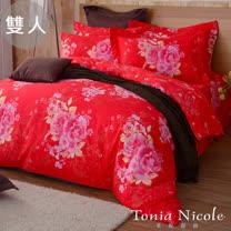 Tonia Nicole東妮寢飾 雙人_幸福囍禮環保印染兩用被床罩6件式床組