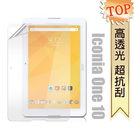 宏碁 Acer Iconia One 10 / B3-A20 10.1吋 高透光亮面耐磨 平板保護貼 保護膜