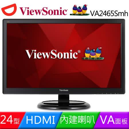 ViewSonic 優派 VA2465Smh 24吋VA面板雙介面抗藍光零閃頻液晶螢幕