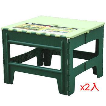 ★2件超值組★KEYWAY 百合休閒摺疊桌 RD-940