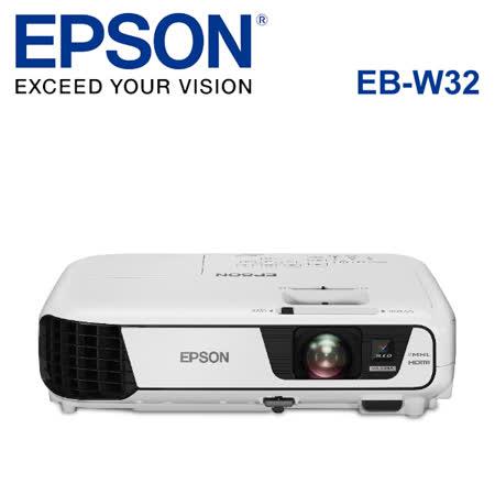 EPSON  台灣愛普生 EB-W32  液晶投影機