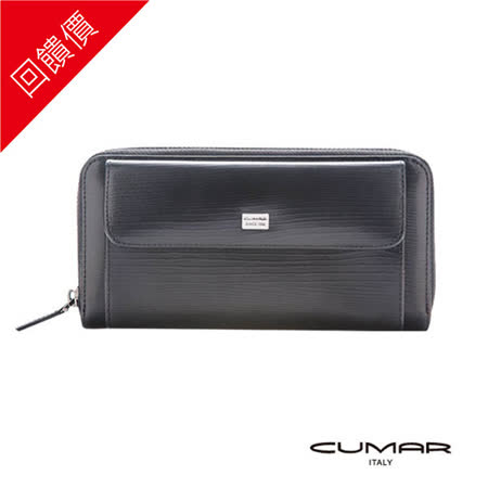 CUMAR 木頭紋路牛皮壓紋多功能長夾0496-E6701