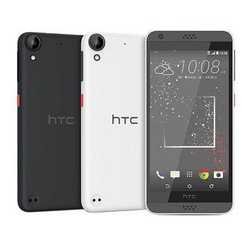 HTC Desire 530 5吋 4G LTE全頻智慧機 贈玻璃貼+保護套 4G