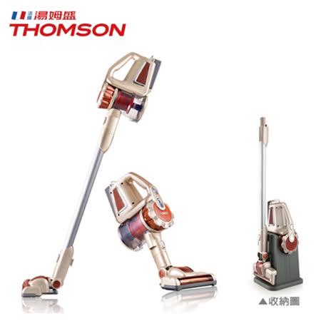 2016年新款【THOMSON】TM-SAV11D 第二代持無線吸塵器(玫瑰金)