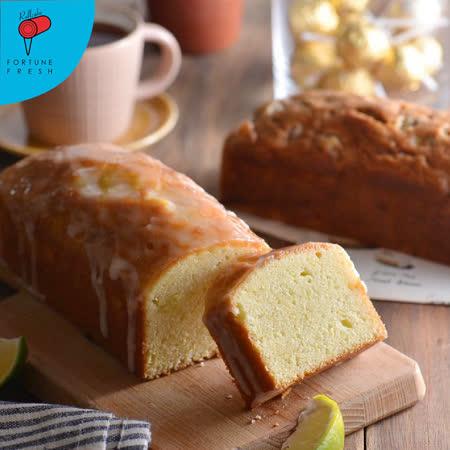 芙甜法式點心坊 2入磅蛋糕-糖漬檸檬(約22cm/入)