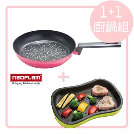 【NEOFLAM】28cm平底鍋-粉色+《EUPA 》urbane迷你鐵板燒 EK-IL-F28-P+TSK-2348
