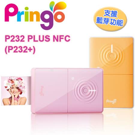【HiTi】Pringo P232 Plus NFC (P232+)一觸即印 隨身相印機-加送108張相印紙(共2盒)