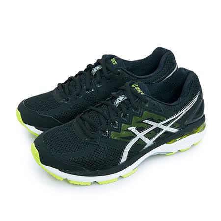 【男】ASICS 亞瑟士 專業慢跑鞋 GT-2000 4 黑銀綠 T606N-9093