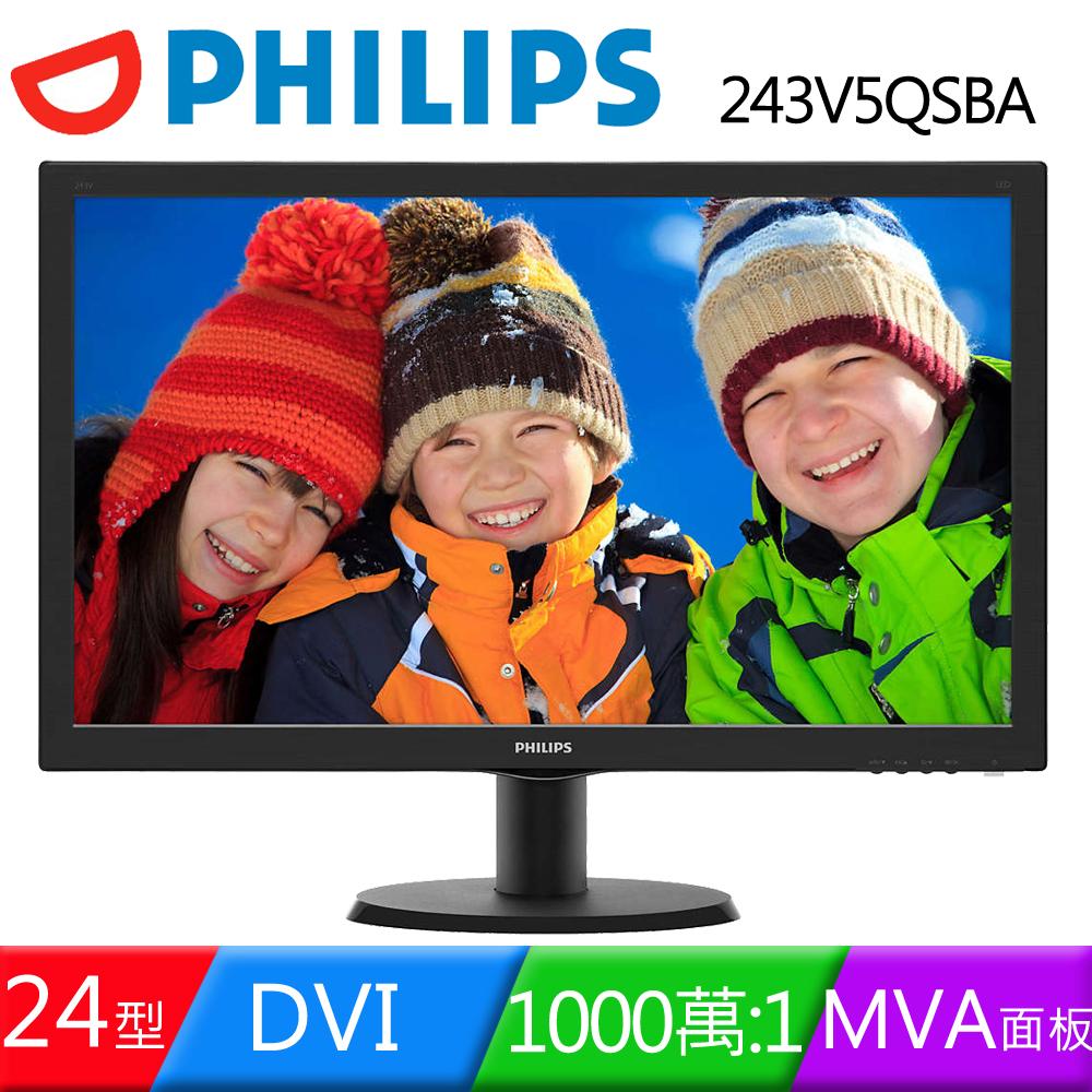 PHILIPS 飛利浦 243V5QSBA 24型MVA雙介面液晶螢幕