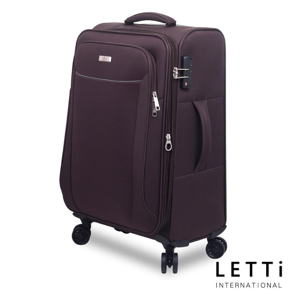 【LETTi】Ligh中 壢 大 遠 百t 24吋 極輕量飛機輪可擴充旅行布箱-咖啡色