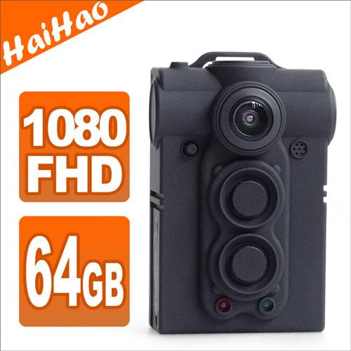 H行車紀錄器 後鏡頭aiHao惠豪 隨身寶 UPC-700通用隨身錄影器1080P 64G