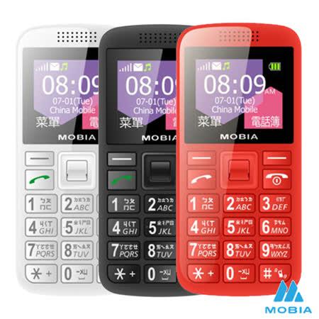 【MOBIA】M106 3G 直立式 老人手機(贈手機保護袋)