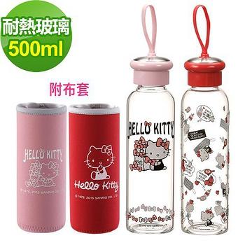 (任選) Hello Kitty 輕俏耐熱玻璃水瓶 500ml-紅色