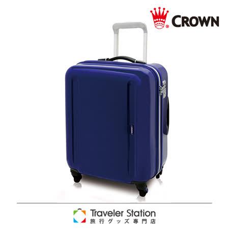 《Traveler Station》CROWN 19吋拉鍊登機箱-中紫色