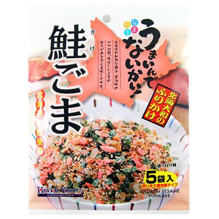北海道 北海鮭魚芝麻香鬆 15g