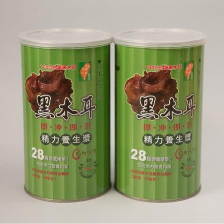 【埔里菇寶】-黑木耳即沖即溶-精力養生漿600g/罐