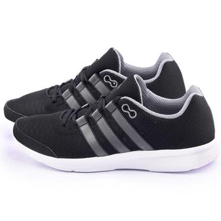 Adidas 男款 Lite Runner M 輕量慢跑鞋AF6601-黑