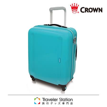 《Traveler Station》CROWN 19吋拉鍊登機箱-蒂芬妮藍
