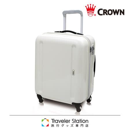 《Traveler Station》CROWN 19吋拉鍊登機箱-象牙白