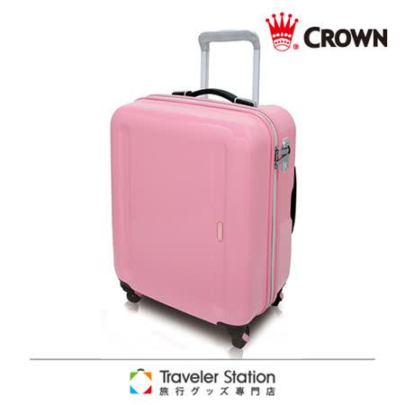 《Traveler Station》CROWN 19吋拉鍊登機箱-粉紅色