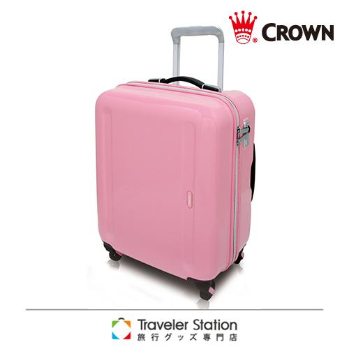 《Trav站 前 三越eler Station》CROWN 19吋拉鍊登機箱-粉紅色