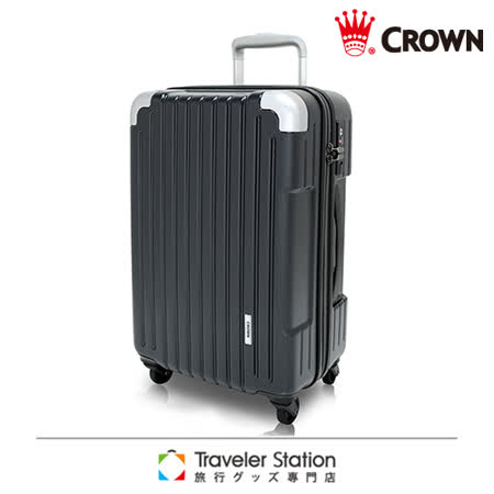 《Traveler Station》CROWN 19吋質感暗湧氣質再臨 拉鍊登機箱-黑灰格+黑