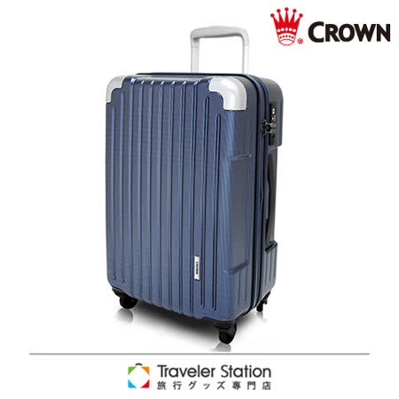 《Traveler Station》CROWN 19吋質感暗湧氣質再臨 拉鍊登機箱-銀格+藍色