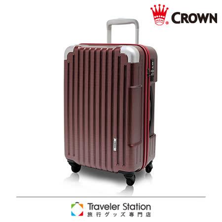 《Traveler Station》CROWN 19吋質感暗湧氣質再臨 拉鍊登機箱-銀格+銀紅