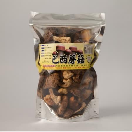 【埔里菇寶】-台灣乾燥巴西蘑菇(100g/包)
