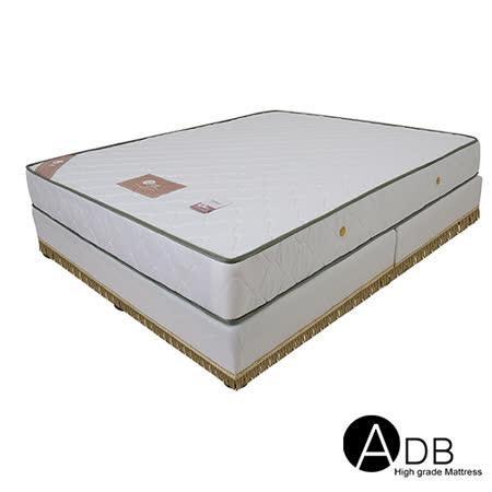 【ADB】Curt柯特側邊加強支撐獨立筒床墊/雙人5尺