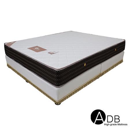 【ADB】Ava愛娃五段式護脊獨立筒床墊/單人3.5尺