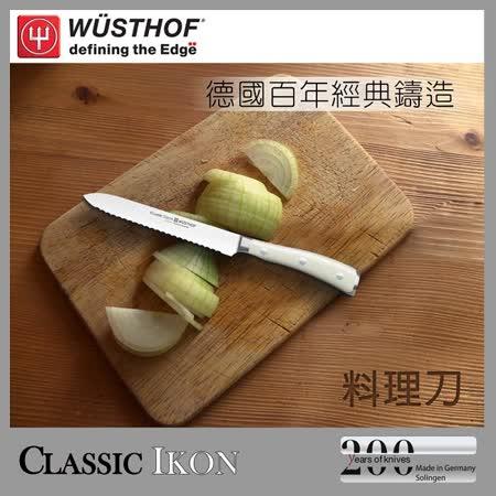 《WUSTHOF》德國三叉牌IKON系列14cm料理刀