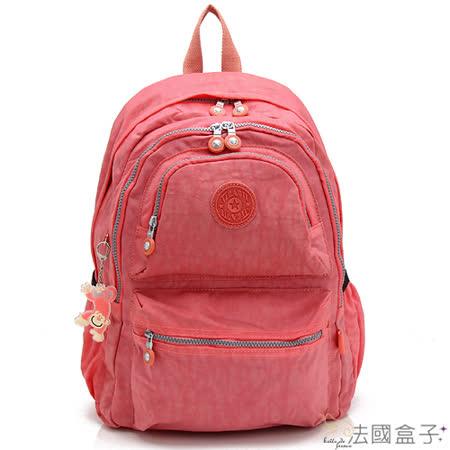 【法國盒子】超輕量多隔層後背包(粉紅)985