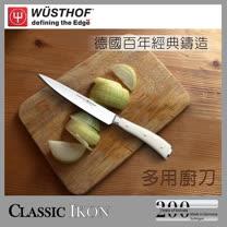 《WUSTHOF》德國三叉牌IKON系列16cm多用廚刀