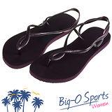 【Havaianas】哈瓦仕 細帶 珠光 巴西拖 沙灘拖鞋 女 HF6F9697L8 Big-O SPORTS