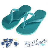 【Havaianas】哈瓦仕 基本款 素色 巴西拖 沙灘拖鞋 女 HF6N0029U4 Big-O SPORTS