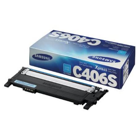 SAMSUNG CLT-C406S 原廠藍色碳粉匣