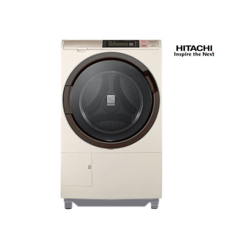 HITACHI日立12.5公斤SLIM窄版尼加拉飛瀑滾筒式洗脫烘SFSD6200W