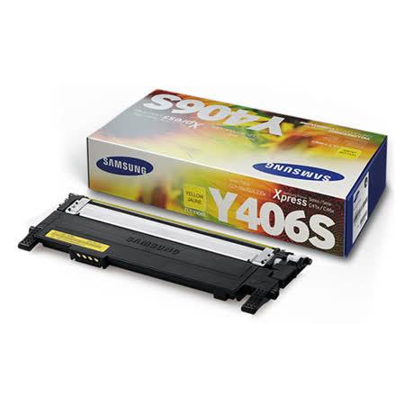 SAMSUNG CLT-Y406S 原廠黃色碳粉匣