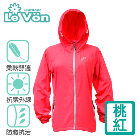 【LeVon】女款-抗UV  單層風衣  (LV3457)
