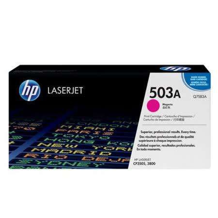 【HP】Q7583A/503A 原廠紅色碳粉匣