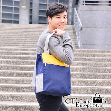 【CT Lafie】手提袋 悠遊俾斯麥-男女適用款