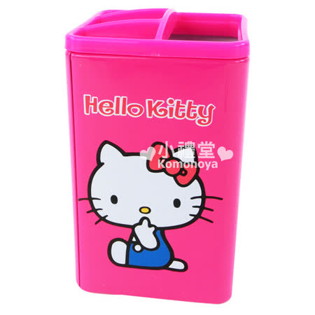 〔小禮堂〕Hello Kitty 方型筆筒《桃紅.看書.側坐咬手指》可拆式分格設計