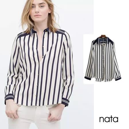 【nata】別緻鈕釦豎條紋襯衫