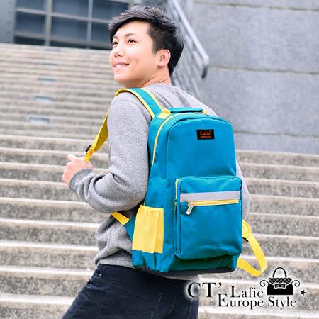 【CT Lafie】後背包 海德堡反光安全背包-藍綠色