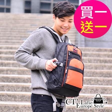 【CT Lafie】輕便登山包 超耐1680D後背包(橘色)-買1送1